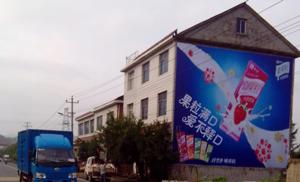 墙体广告裱膜